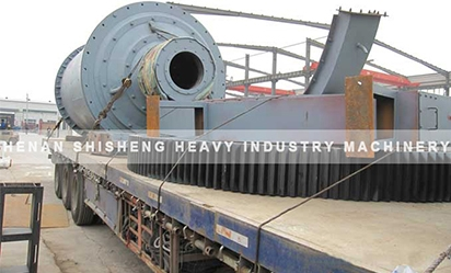 One set of ball mill delivery to Jilin province